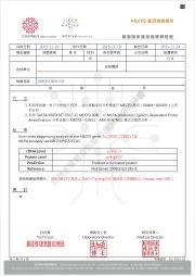 001MECP2 181_頁面_1