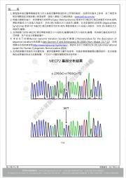 001MECP2 181_頁面_2